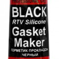 Герметик прокладок (черный) 32 г ABRO MASTERS (5шт/пакет; 45шт/коробка) (12-AB-CH-32)