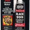 Герметик прокладок (черный) 85 г ABRO MASTERS 1/12 (12-AB-CH)