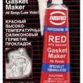 Герметик прокладок (красный) Hi-Temp высокотемперат. 85 г ABRO MASTERS 1/12 (11-AB-CH)