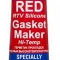 Герметик прокладок (красный) Hi-Temp высокотемперат. 32 г ABRO MASTERS (5шт/пакет; 45шт/коробка) (11-AB-CH-32)